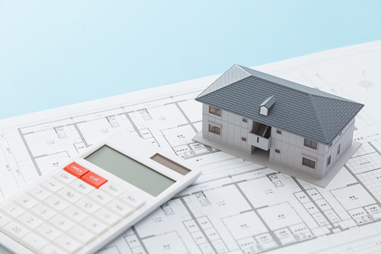 ホームインスペクション費用の相場はいくらくらい?