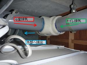 中古マンション_天井裏